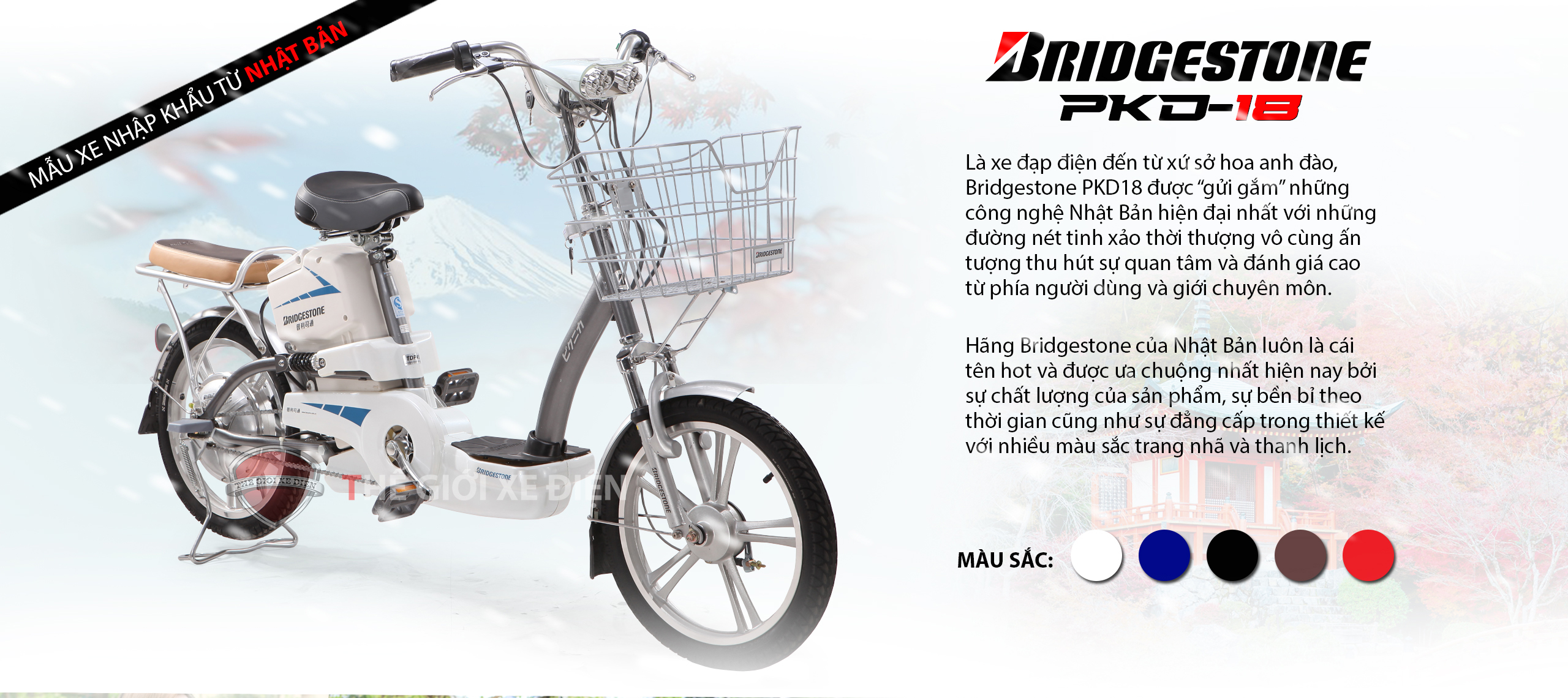 Xe đạp điện Bridgestone PKD18 – công nghệ mới tới từ Nhật Bản