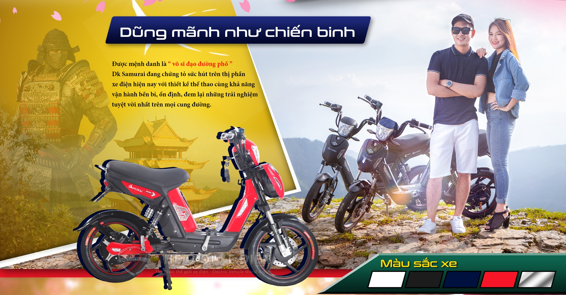 Một số đặc điểm của dòng xe đạp điện DK Samurai 2018